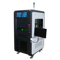 Full enclosed protection fiber laser marking machine