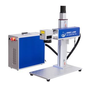 Motorized focus 50W fiber laser marking engraving machine